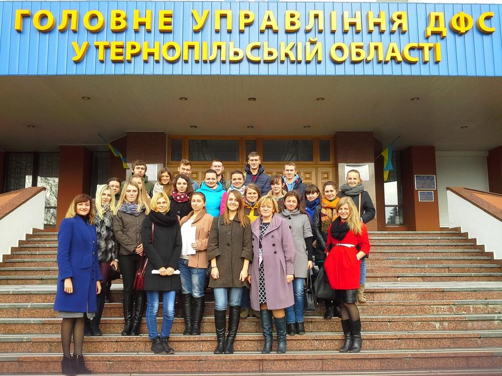 Студенти в управлінні ДФС