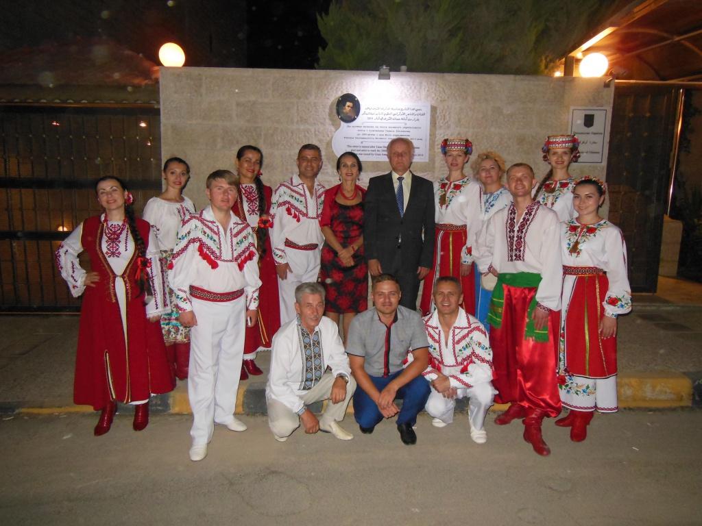Тріумф українців у Йорданії