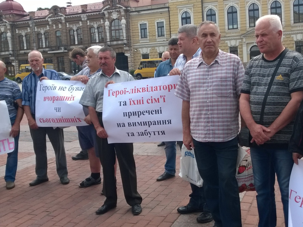 Чорнобильці — заручники власної держави?