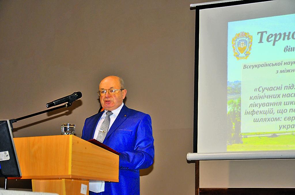 Дерматовенерологи України гостювали в Тернополі