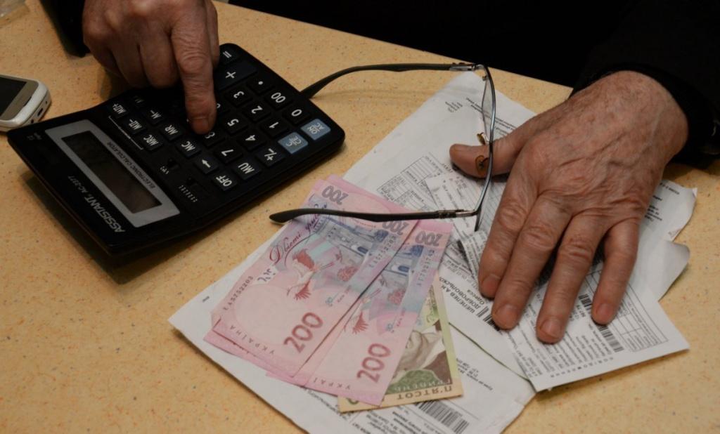 Призначення субсидій не обмежено в термінах
