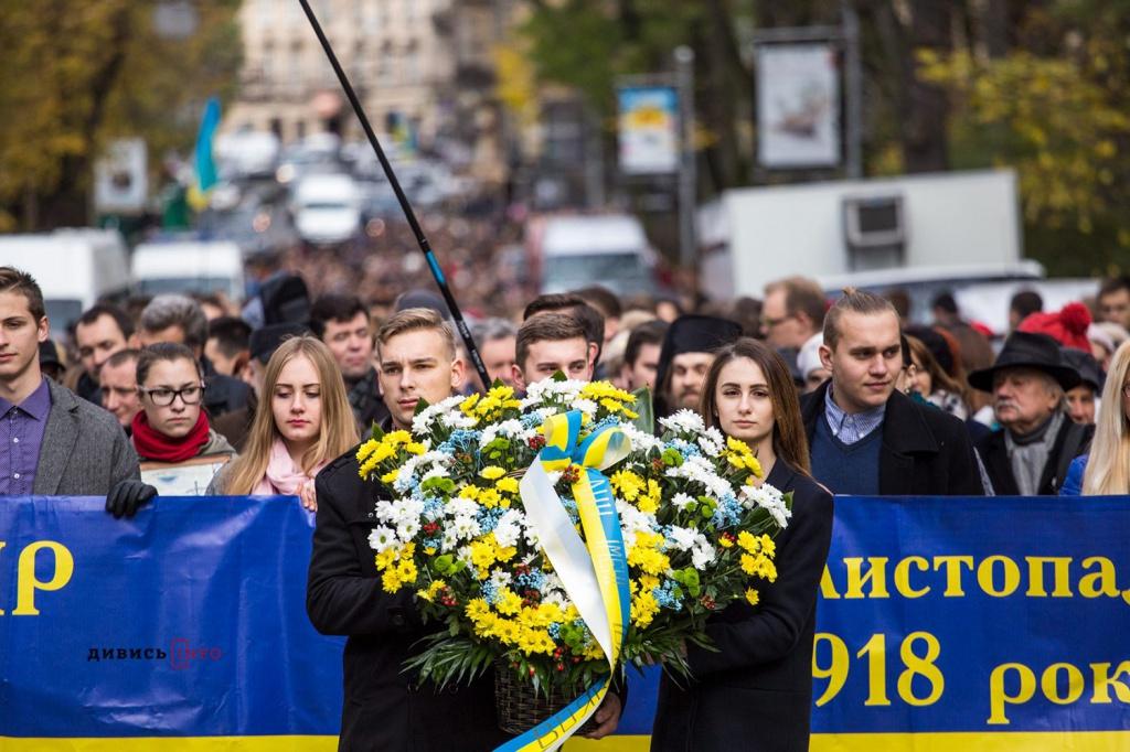 ЗУНР — провісниця української незалежності