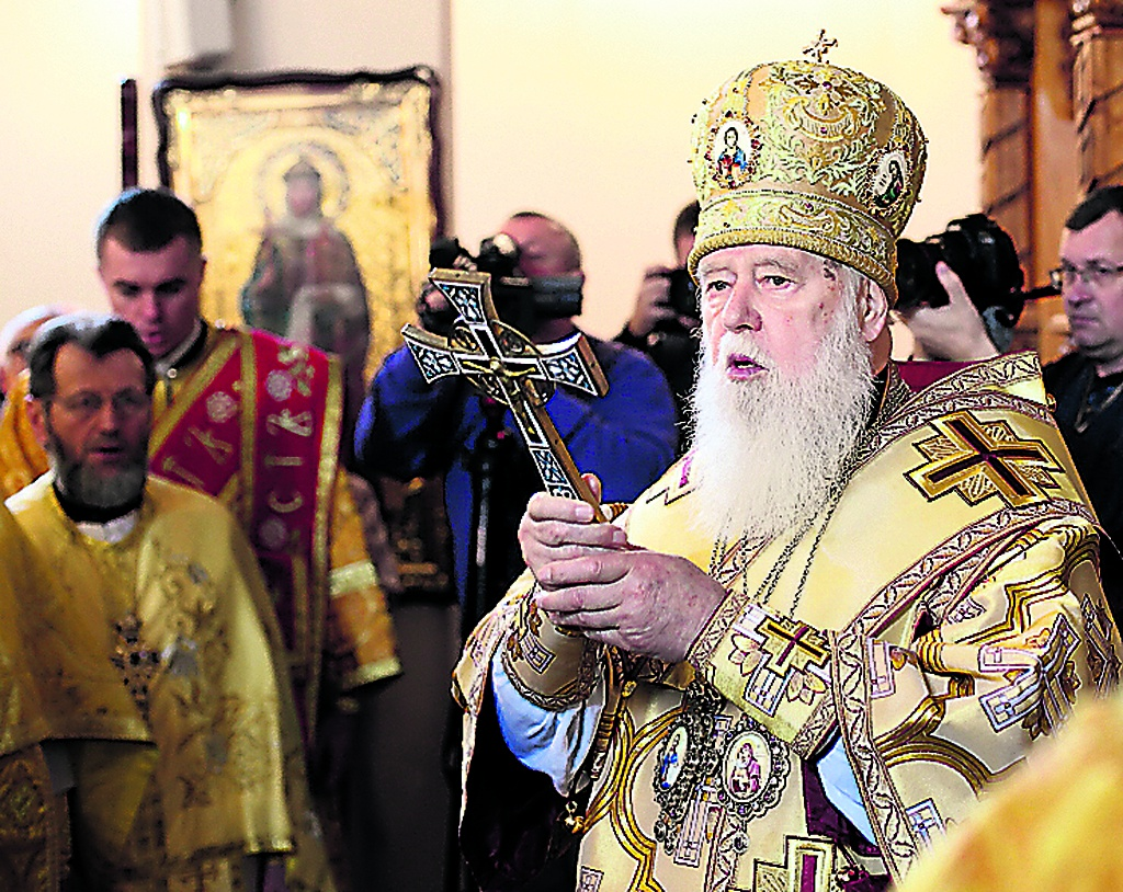 Панували український дух  та українська надія