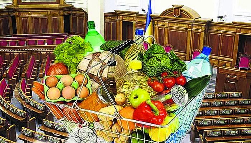 Споживчий кошик:  рейтузи — тільки для пенсіонерок