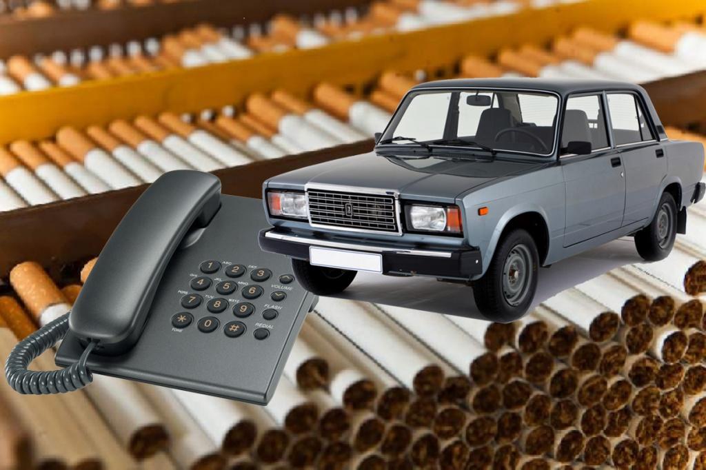 Про розстрочку, телефон і цигарки