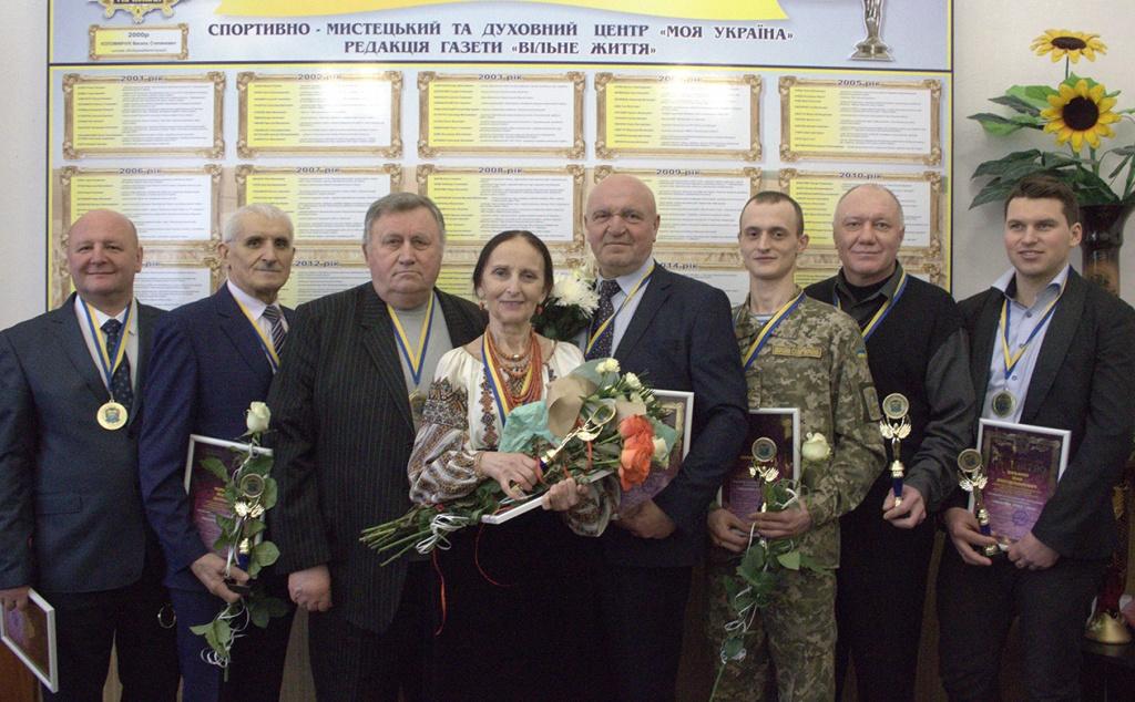 Лауреати конкурсу «Людина року-2016»