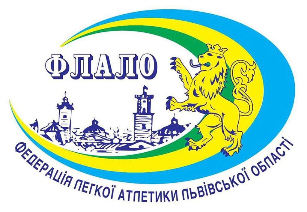 Найсильніші на Західній Україні