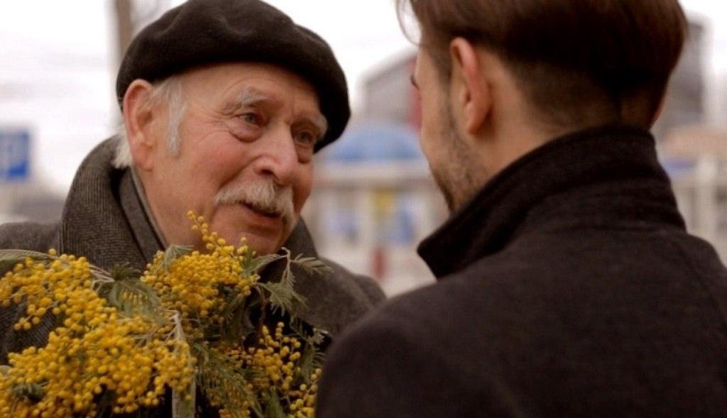 На тернополян чекає прем'єра кінострічки «Старий і мімоза»