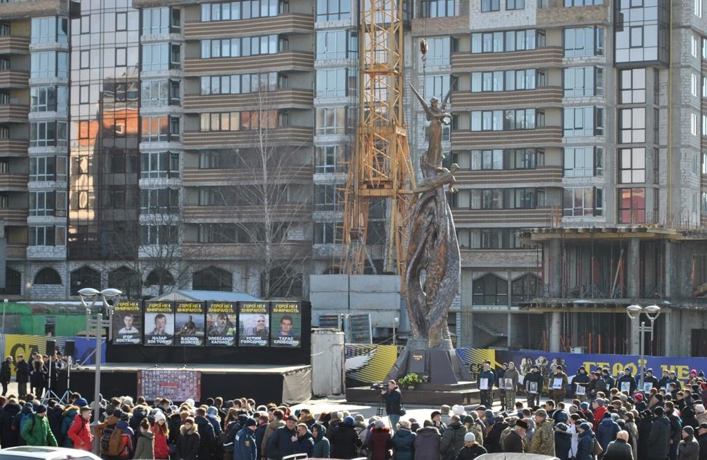 У Тернополі вшанували пам'ять Героїв Небесної Сотні