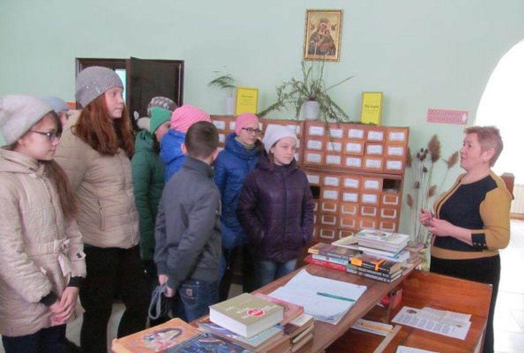Учням розповіли про престиж професії бібліотекаря