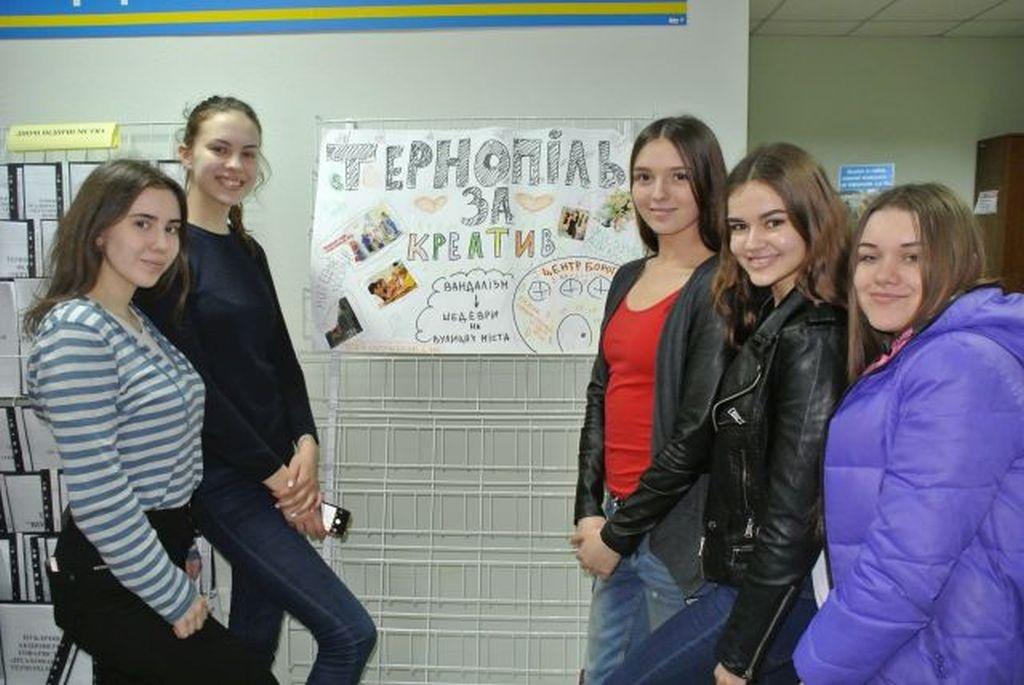 Тернопільські школярі вчилися мислити креативно