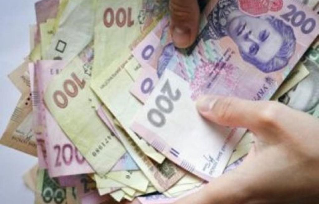 Роботодавці Тернопільщини пропонують місця праці з більшою оплатою