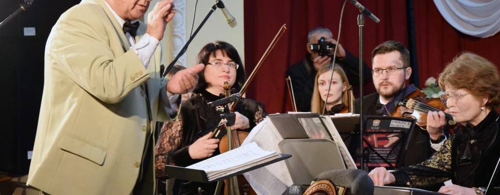HalKamer Orkestr 1