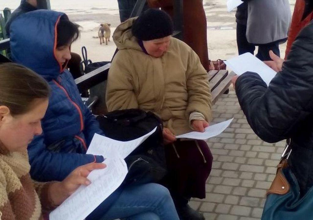 Мешканцям Збаража вручали «квитки до успіху»