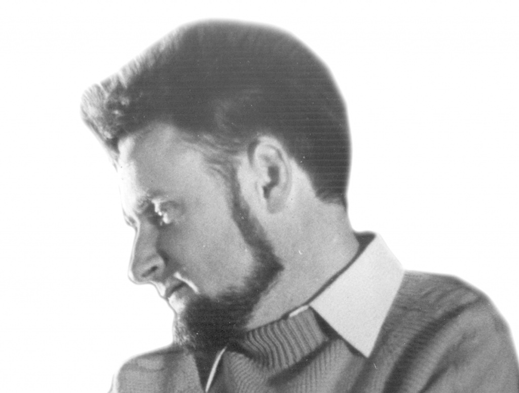 Борода моя, борідонька