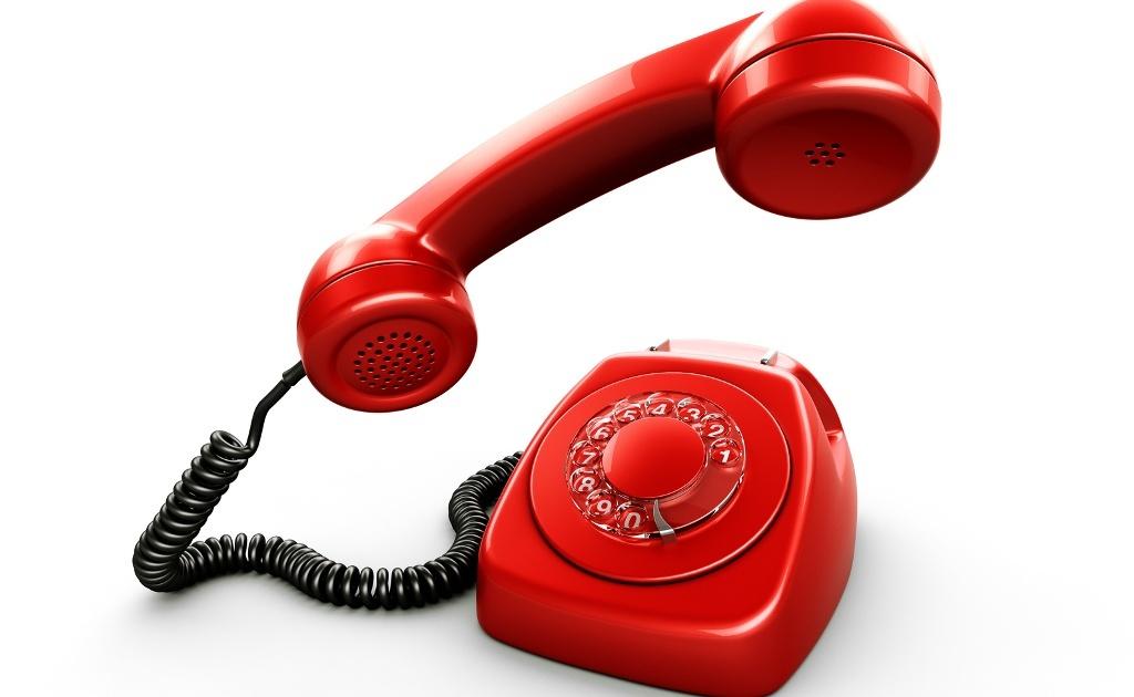 Зателефонуйте, і про все дізнаєтеся