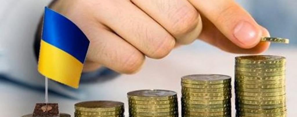 Обмежити слугам народу пенсію і зарплату