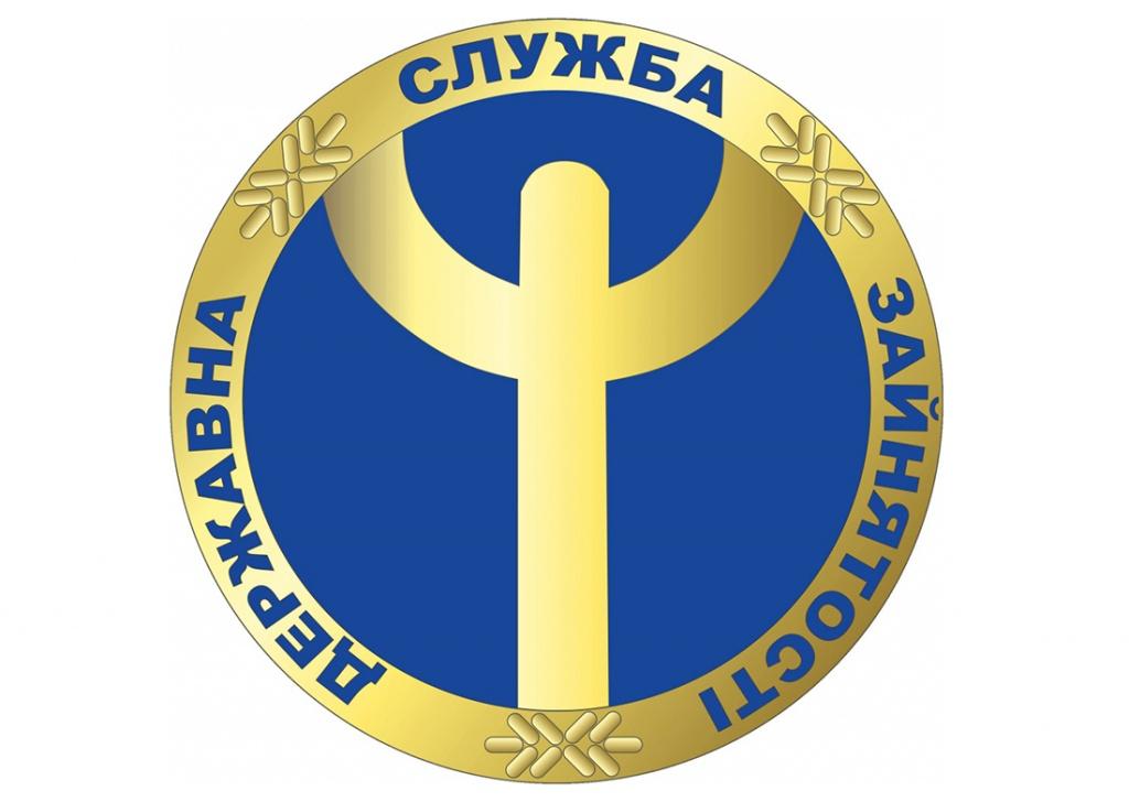 Цьогоріч на Тернопільщині у роботах тимчасового характеру взяли участь 1334 особи