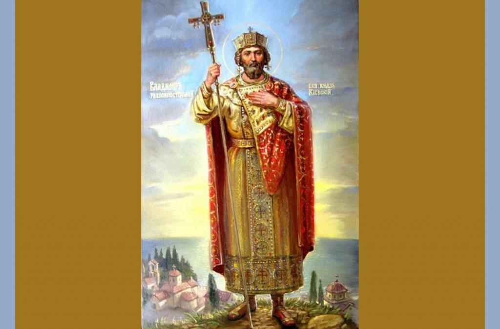 Хреститель Київської Русі