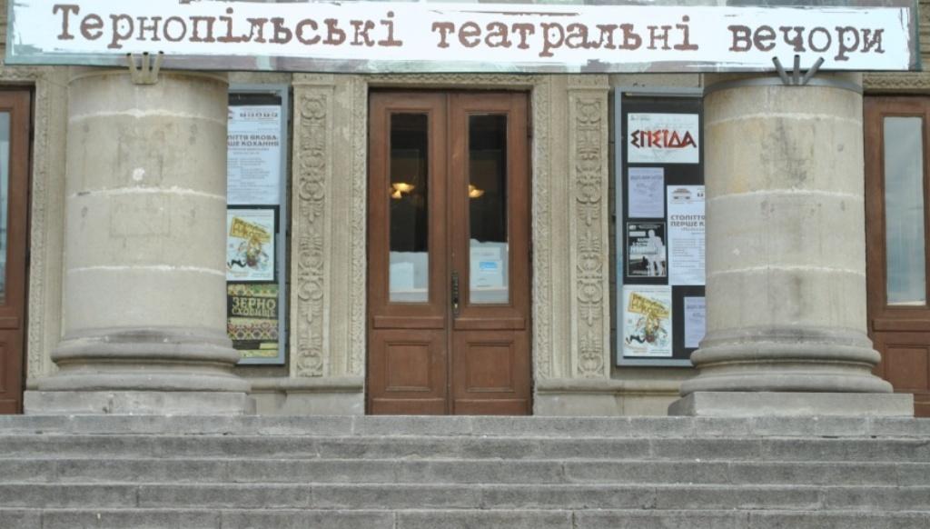 До нас їде одразу шість київських театрів
