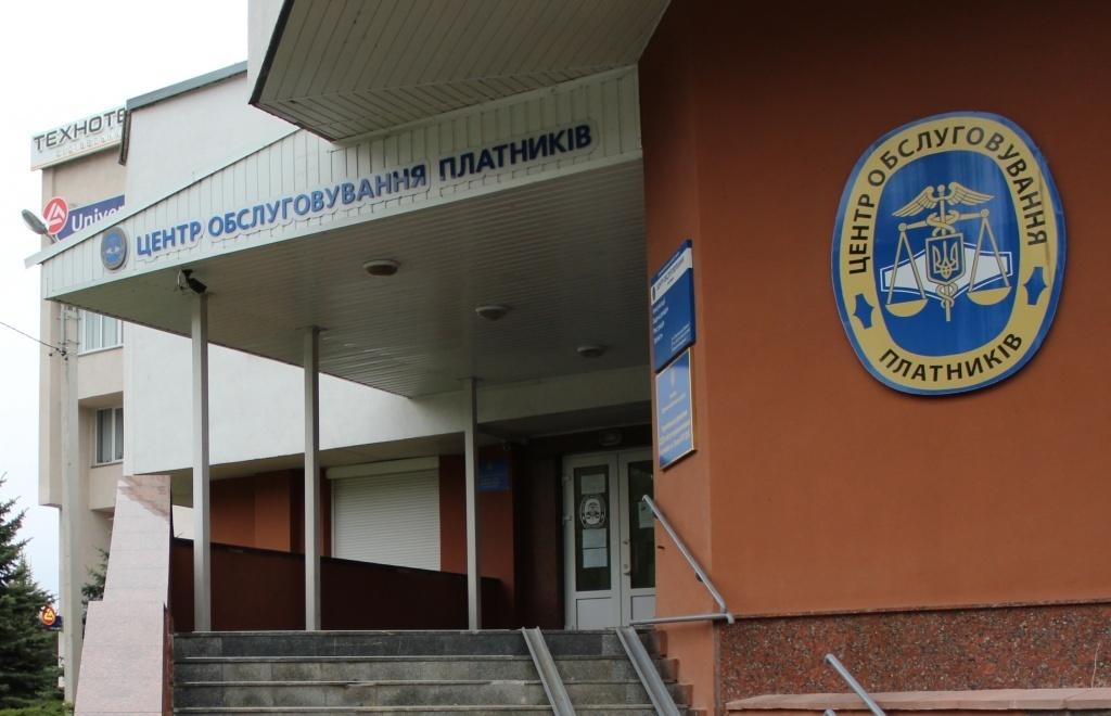 Галина ОЛЕНИН: «Будьте уважні, в звітності — нововведення»