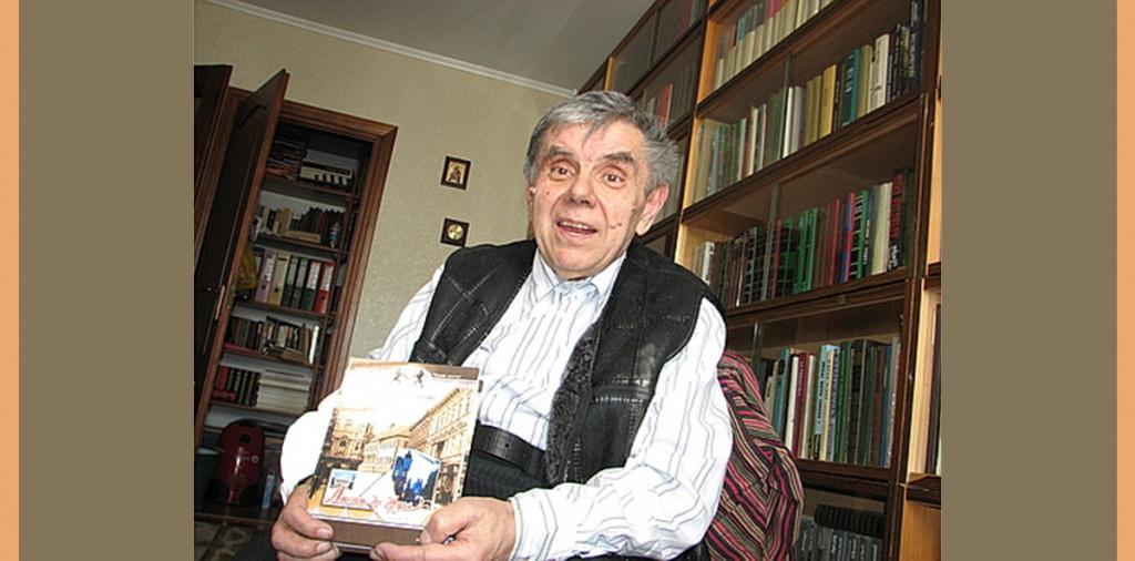 І Я ПАМ'ЯТАЮ… Події та героїв книжки Володимира Сушкевича «Листи до друга»