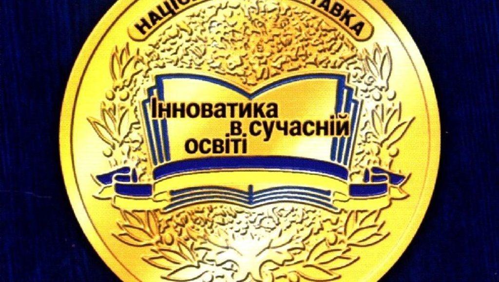 Срібна медаль — за фінансову грамотність