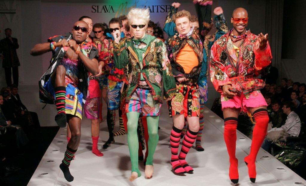Модні тенденції: за чи проти?