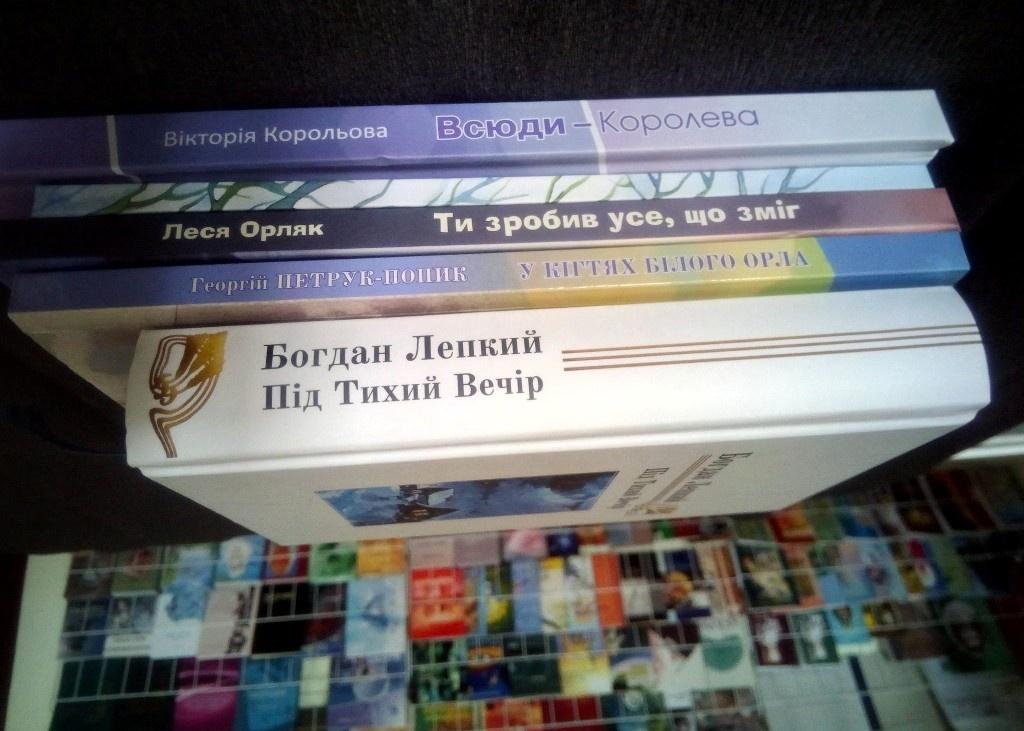 Чим вас здивують тернопільські книговидавці