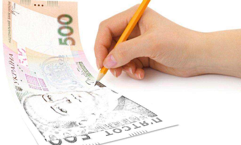 Які гроші підробляють найчастіше?