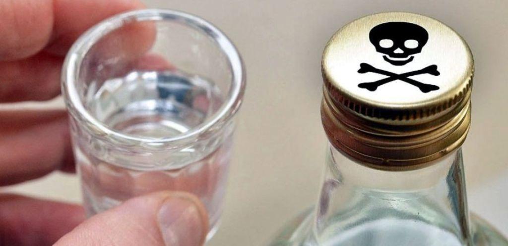 Підліток отруївся алкоголем