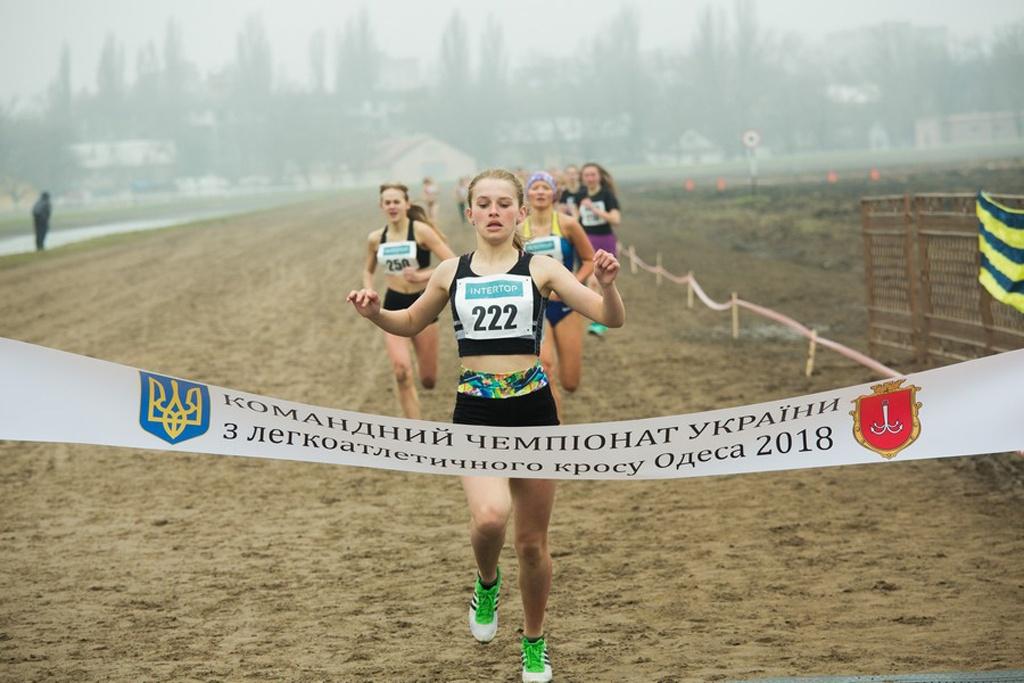 Командний крос в Одесі
