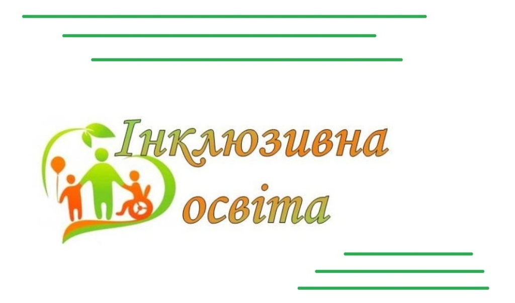 В Тернополі діятиме центр для допомоги дітям з особливими потребами