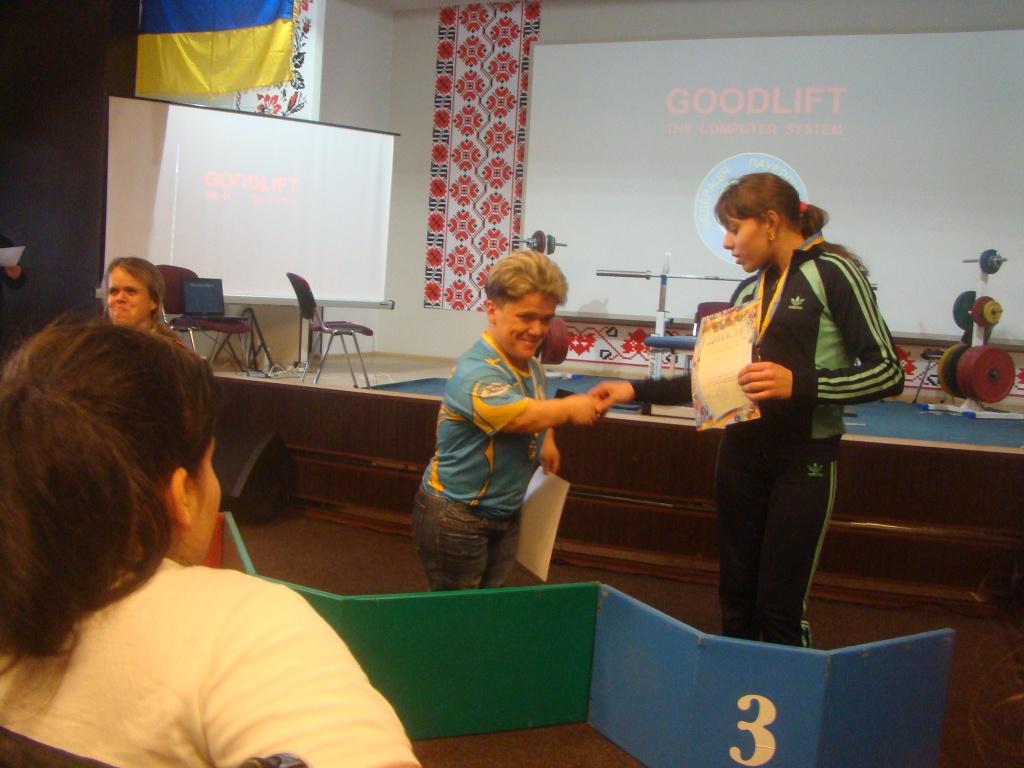 Медалі з берегів Дніпра
