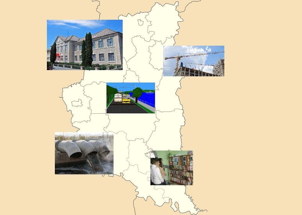 На що в Тернопільській області витратять понад 85 мільйонів гривень?