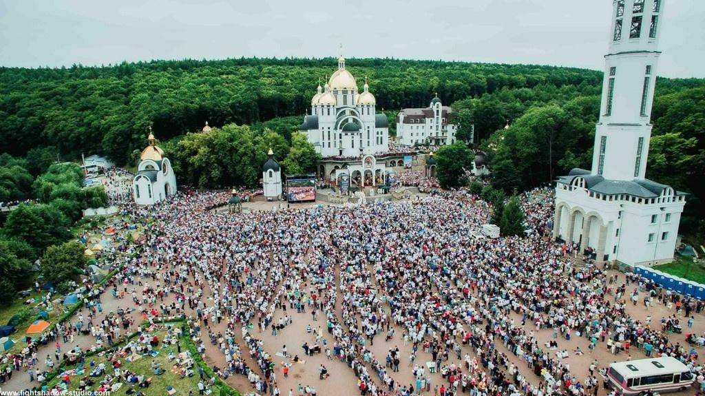 Програма Загальноукраїнської прощі до Зарваниці