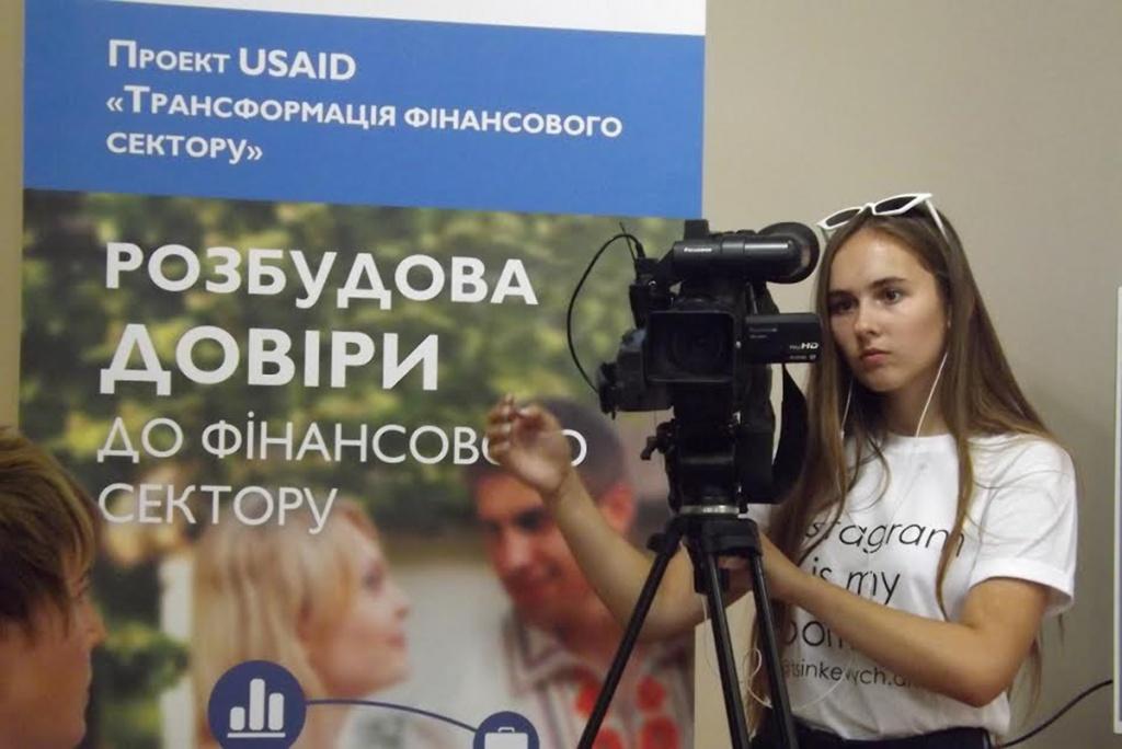 Як захистити споживачів фінансових послуг в Україні?