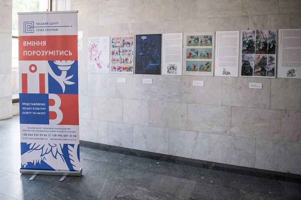 Сто років історії Чехії у коміксах покажуть тернополянам