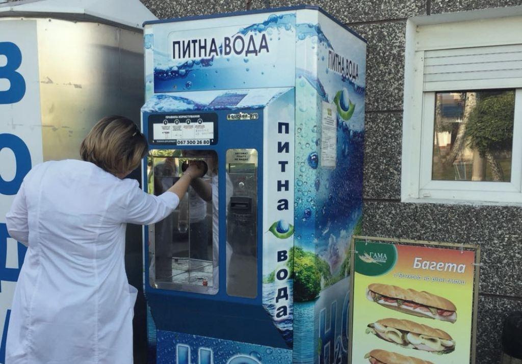 У тернопільських водоматах вода не відповідає санітарно-гігієнічним нормам
