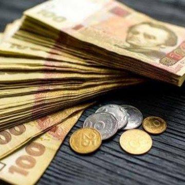 Термін видачі готівки під звіт