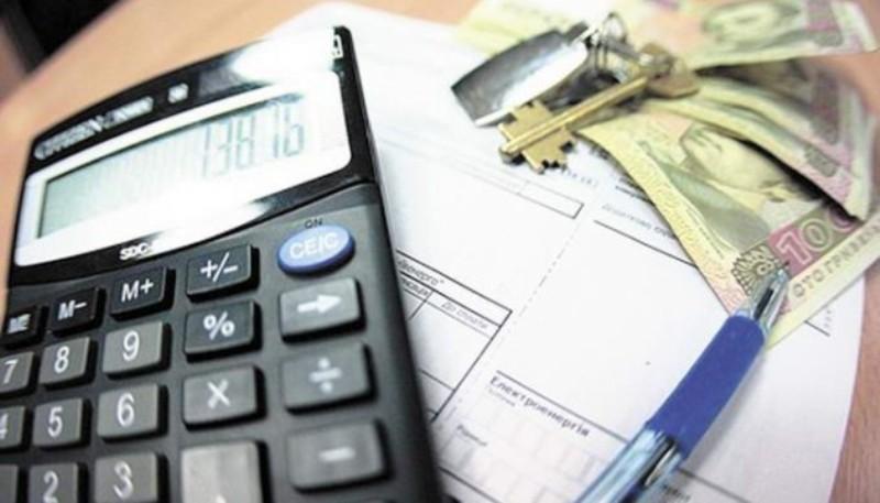 Кому компенсують комунальні витрати?