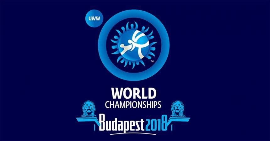 В Угорщині — світовий чемпіонат