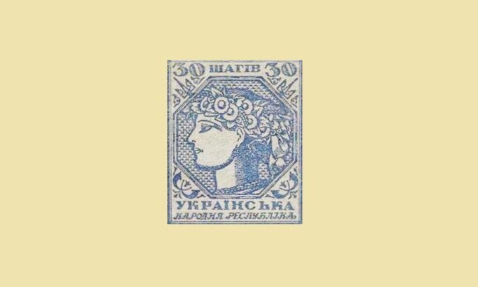 В тернопільській бібліотеці 100-річчю поштових марок присвятять круглий стіл