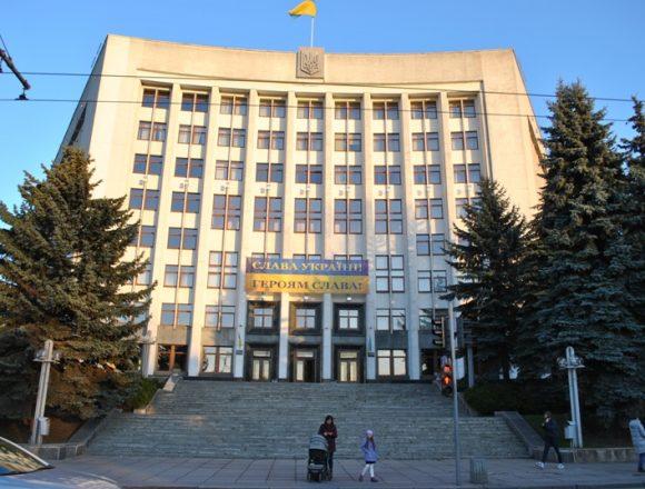 Підприємців Тернопілля запрошують на семінар
