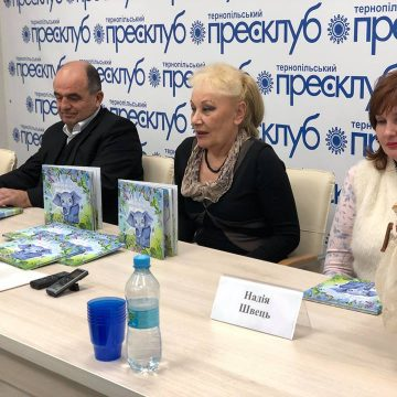 У пам'ять про Сергія Сірого презентували його книгу для дітей