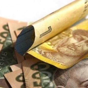 Субсидію монетизували: коли нарахують, кому дадуть гроші, як розпорядяться використати