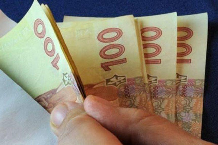 Закон сполучених посудин: підвищили зарплату — наповнили місцеві скарбниці