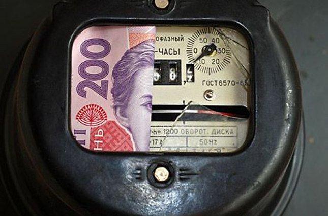 В Україні знову може зрости вартість електроенергії