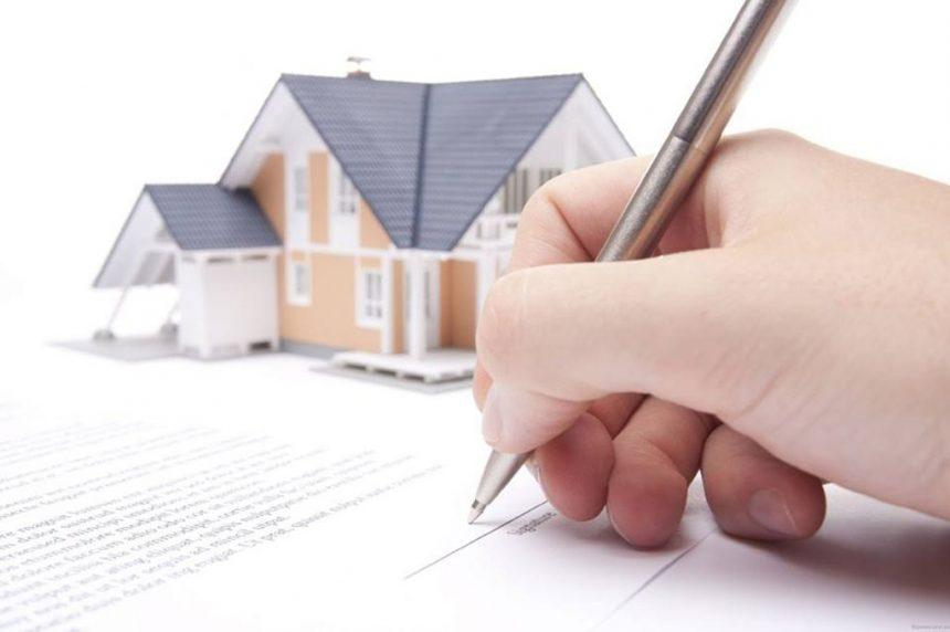 Зазнала змін декларація з податку на нерухомість