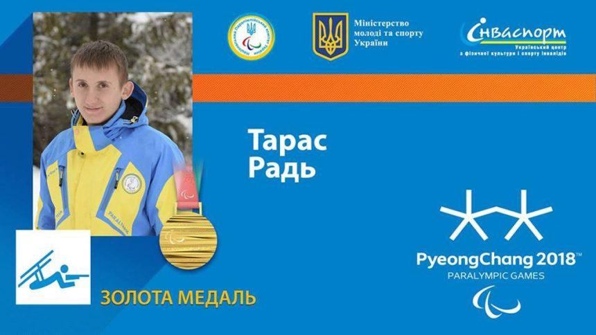 Стипендія від Президента України